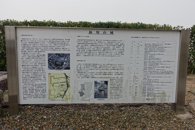 麒麟がくる_福知山城 No45