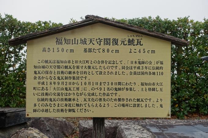 麒麟がくる_福知山城 No47