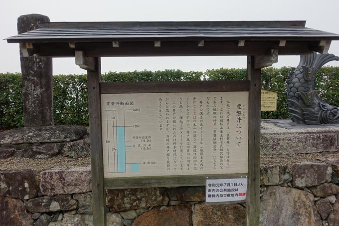 麒麟がくる_福知山城 No48