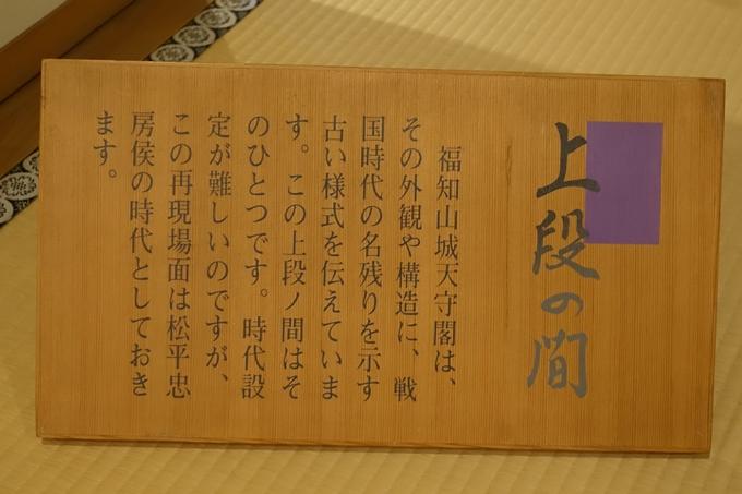 麒麟がくる_福知山城 No63