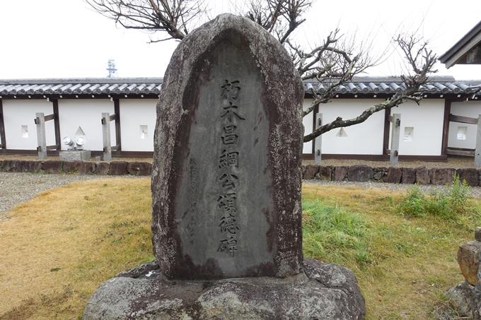 麒麟がくる_福知山城 No76