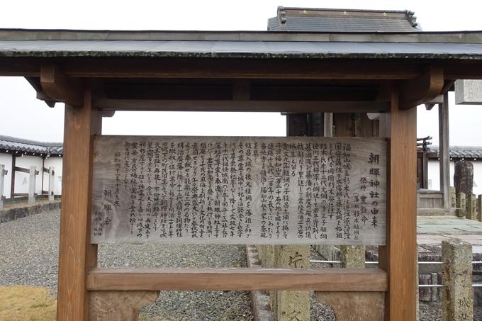 麒麟がくる_福知山城 No78