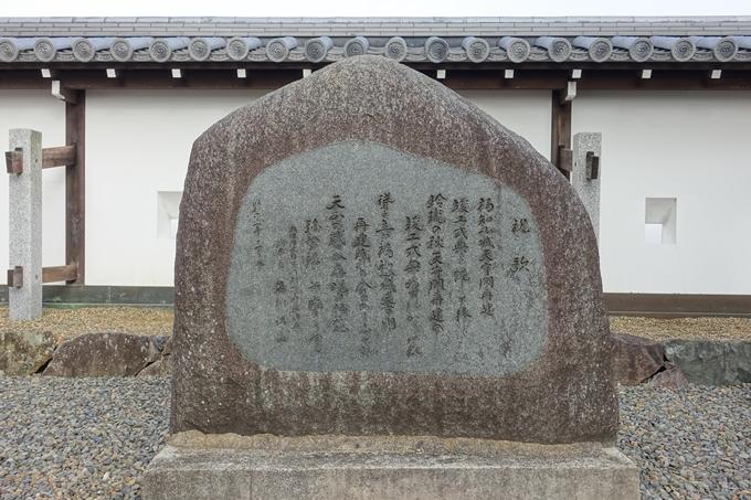 麒麟がくる_福知山城 No83