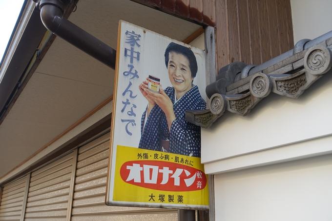 麒麟がくる_三木稲荷社 No2