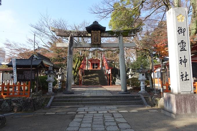 麒麟がくる_御霊神社 No5