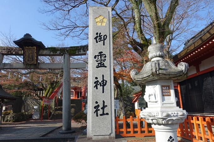 麒麟がくる_御霊神社 No6