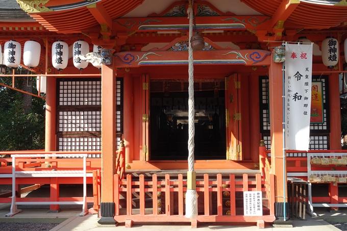 麒麟がくる_御霊神社 No17