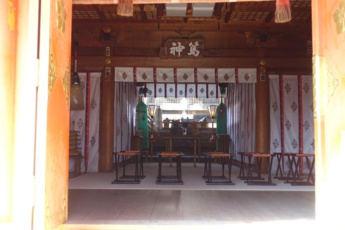 麒麟がくる_御霊神社 No18
