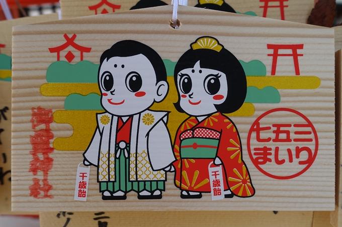 麒麟がくる_御霊神社 No21