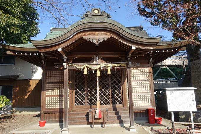 麒麟がくる_御霊神社 No25