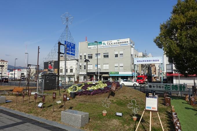 麒麟がくる_JR福知山駅前ロータリー No6