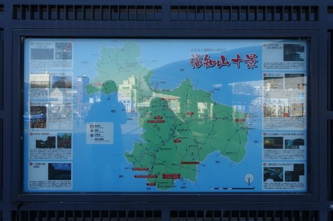 麒麟がくる_JR福知山駅前ロータリー No9
