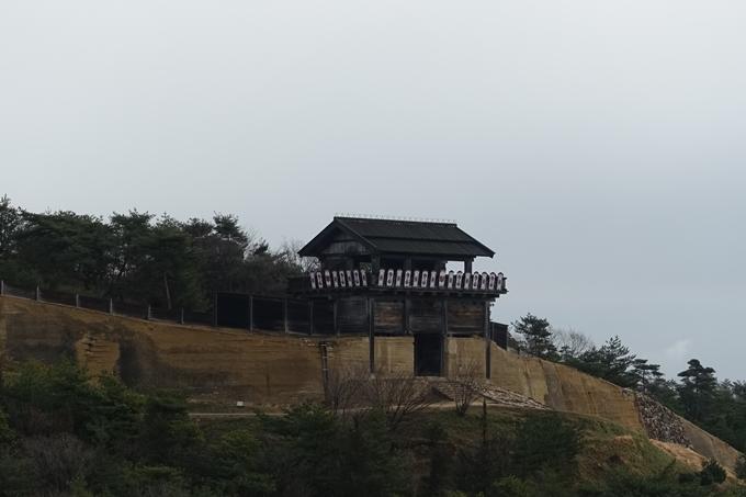 番外編 岡山県 鬼城山 No26