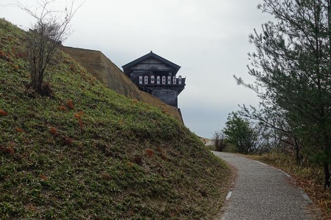 番外編 岡山県 鬼城山 No33