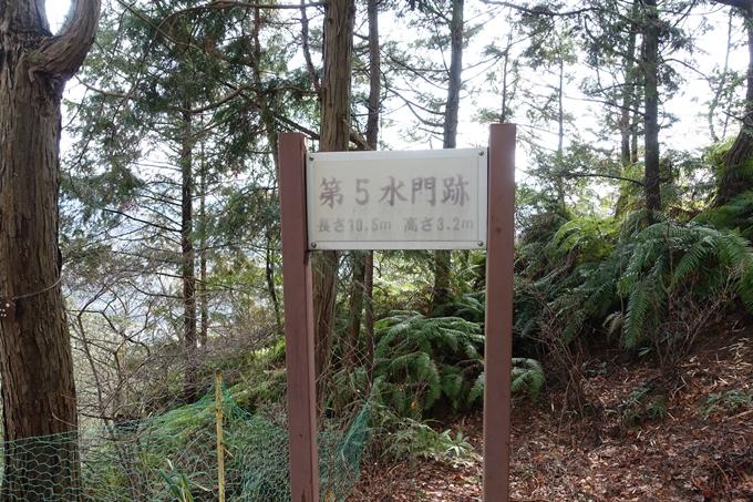 番外編 岡山県 鬼城山 No106