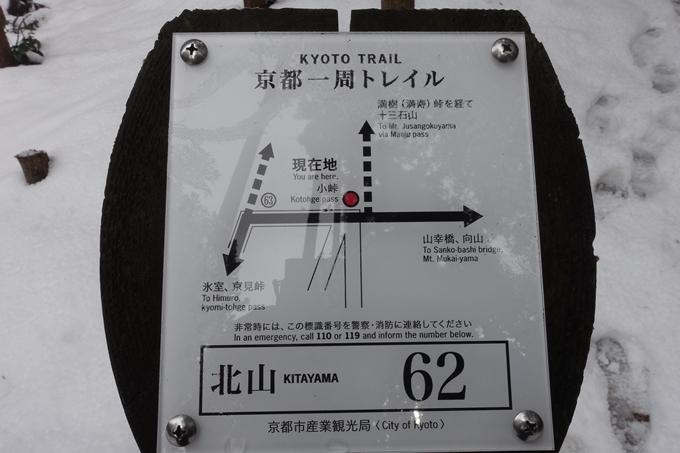 氷室神社 No5