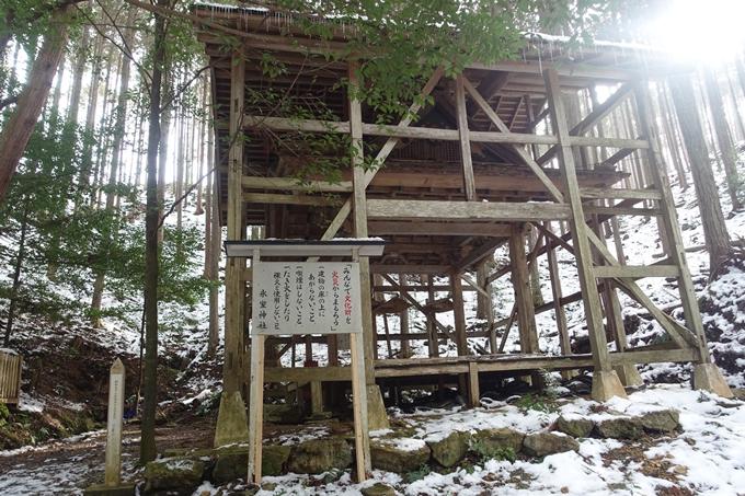 氷室神社 No25