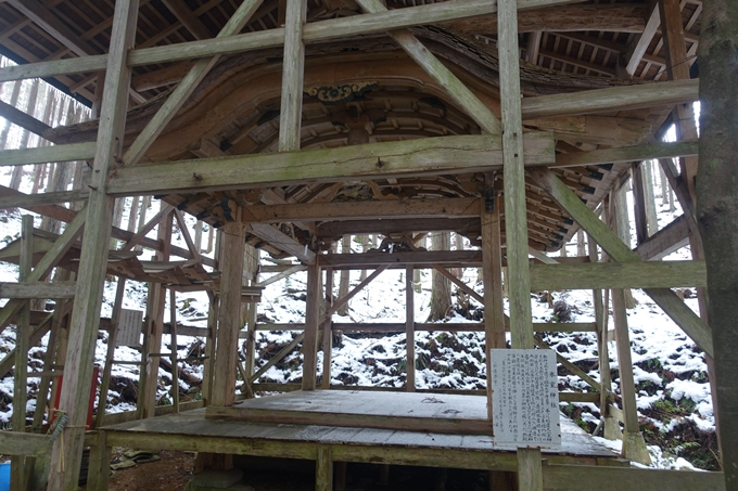 氷室神社 No26