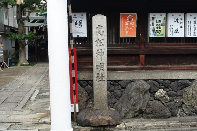 高松神明社 No6