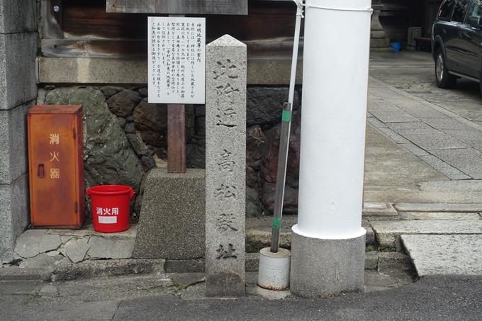 高松神明社 No7