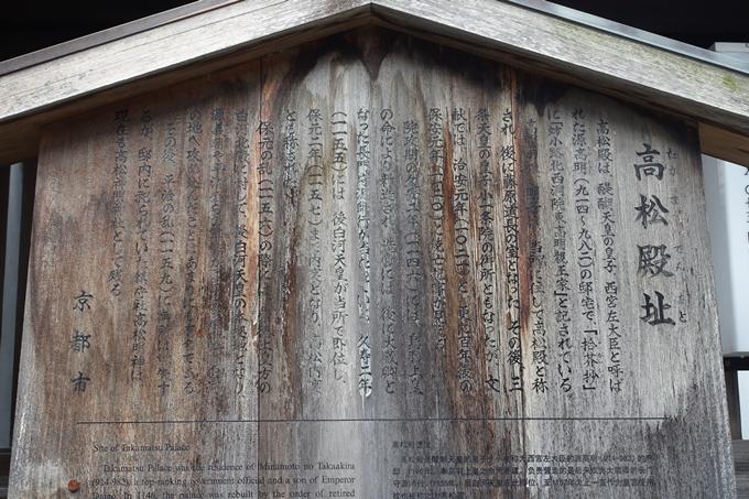 高松神明社 No8