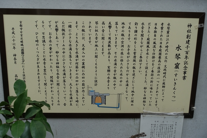 高松神明社 No15