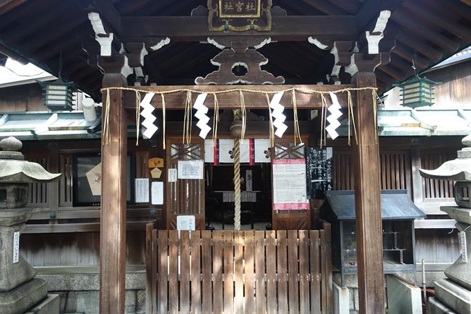高松神明社 No18