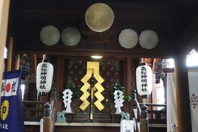 高松神明社 No22