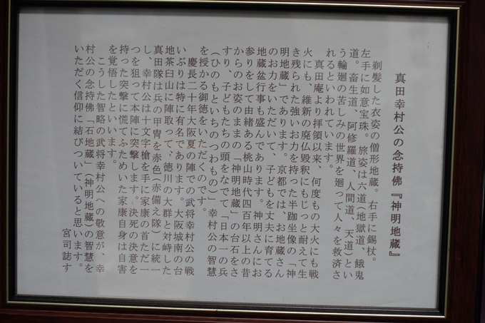 高松神明社 No25