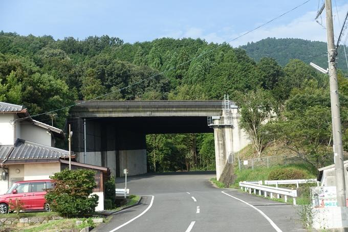 行者山 No6