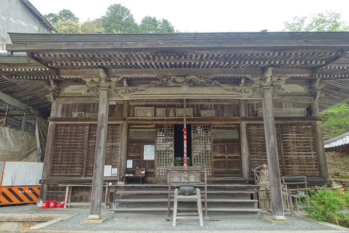 千手寺 No28