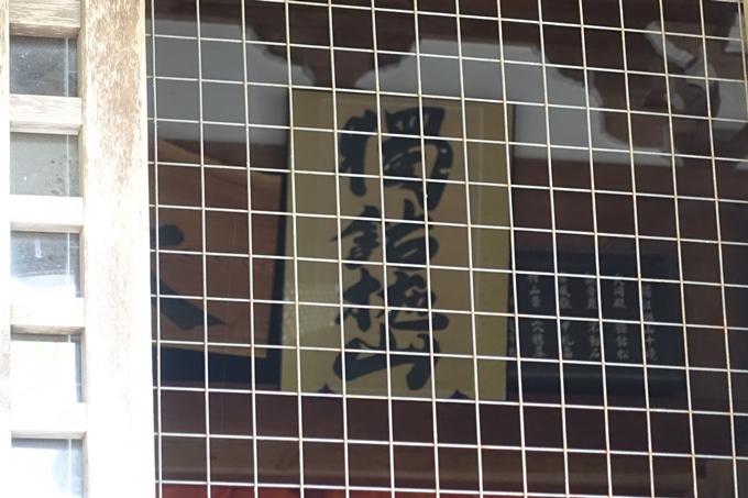 千手寺 No30