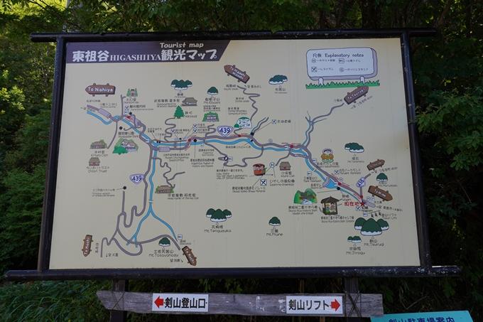 番外編_徳島県_剣山 No3
