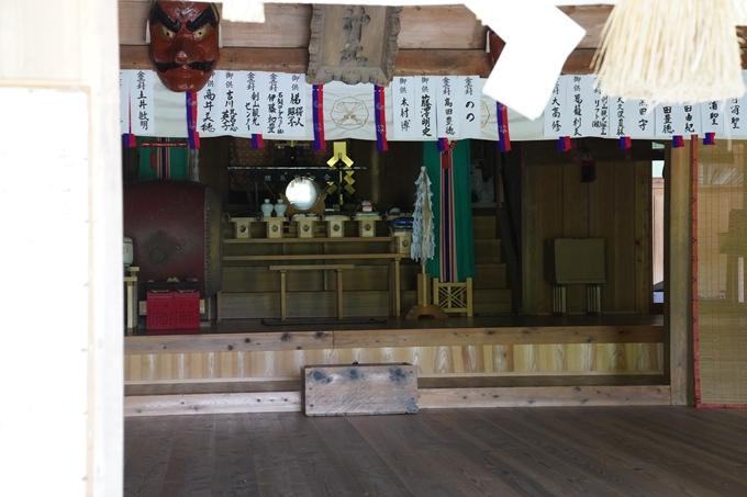 番外編_徳島県_剣山 No11
