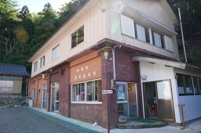 番外編_徳島県_剣山 No13
