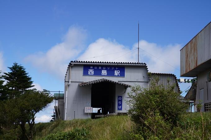 番外編_徳島県_剣山 No37