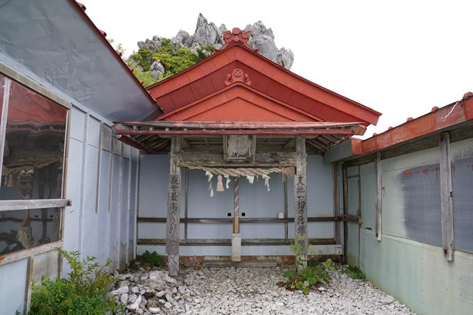 番外編_徳島県_剣山 No53