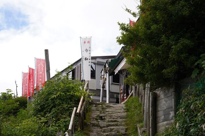 番外編_徳島県_剣山 No68