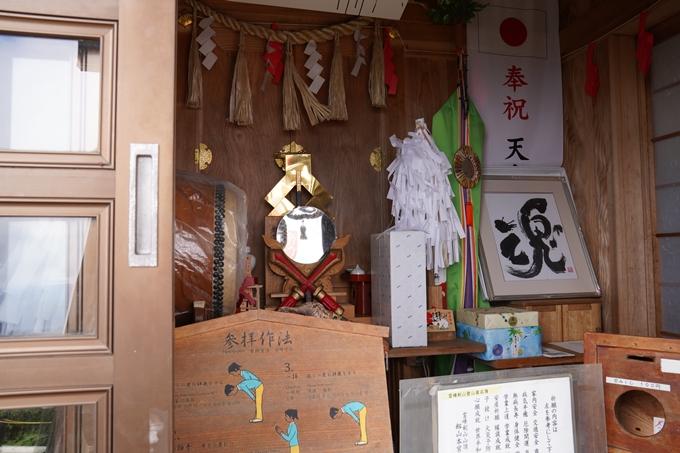 番外編_徳島県_剣山 No73