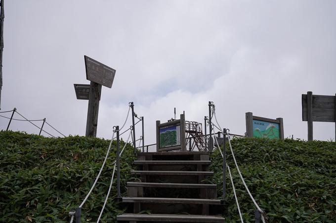 番外編_徳島県_剣山 No81
