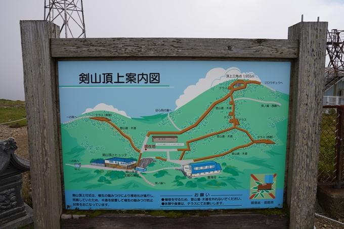 番外編_徳島県_剣山 No83