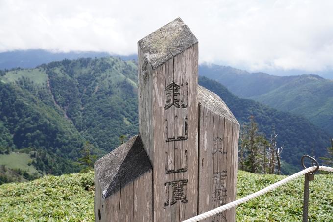 番外編_徳島県_剣山 No99