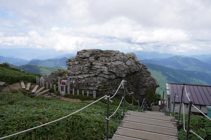 番外編_徳島県_剣山 No121