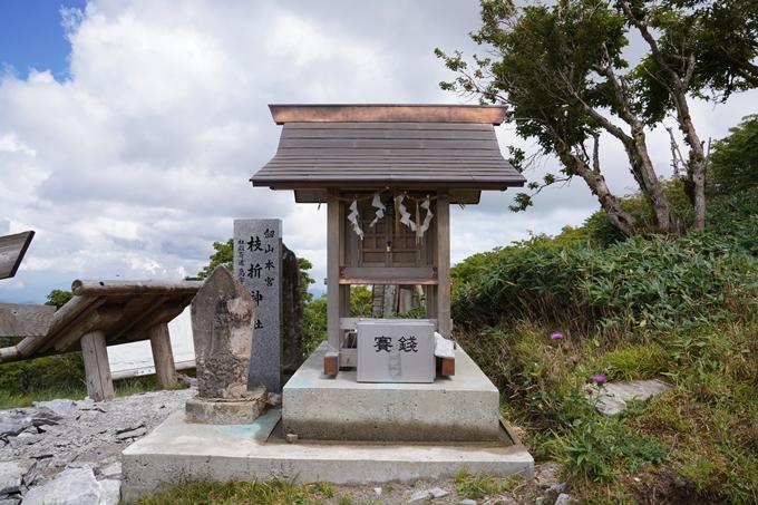 番外編_徳島県_剣山 No129