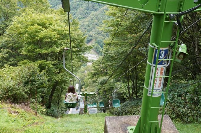 番外編_徳島県_剣山 No141