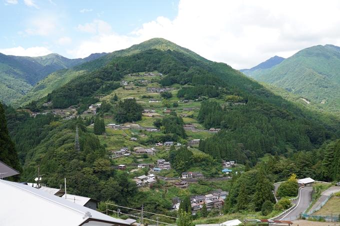 番外編_徳島県_祖谷 No14