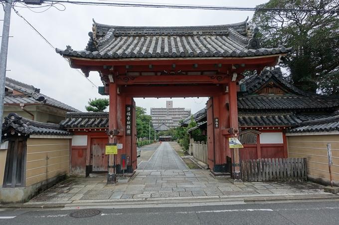 浄福寺 No4
