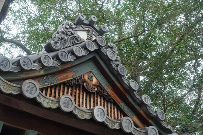 浄福寺 No6