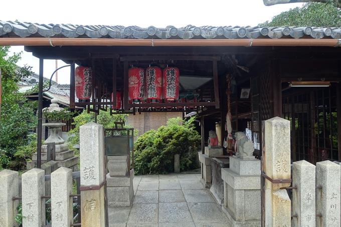 浄福寺 No8
