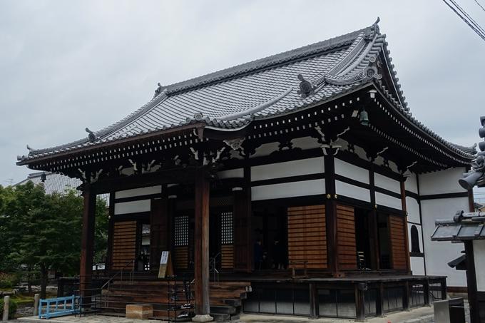 浄福寺 No15